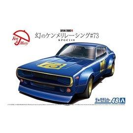 Aoshima Aoshima - Nissan KPGC110 Skyline 2000 GT-R Racing #73 - 1:24