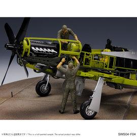 Zoukei-Mura Zoukei-Mura - P-51D Oil Tank Exchange Set - 1:32