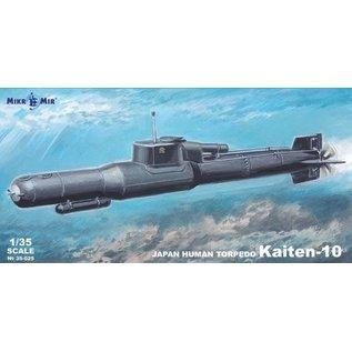 AMP Kaiten-10 Japan human torpedo - 1:35