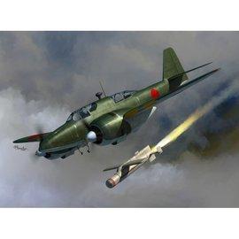 Sword Sword - Kawasaki Ki-102b and I-Go Otsu - 1:72