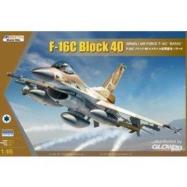 "Kinetic Kinetic - General Dynamics F-16C Block 40 - IAF ""Barak"" - 1:48"