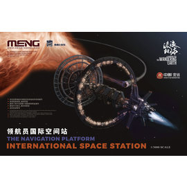 MENG MENG - The Wandering Earth - The Navigation Platform International Space Station - 1:1300