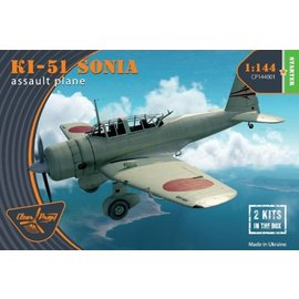 Clear Prop! Clear Prop - Mitsubishi Ki-51 Sonia - 1:144