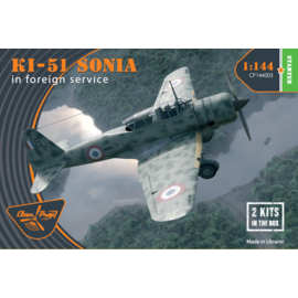 Clear Prop! Clear Prop - Mitsubishi Ki-51 Sonia - in foreign service - 1:144
