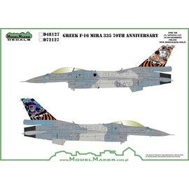 Modelmaker Decals ModelMaker - Greek F-16 Mira 335 70th Anniversary - 1:48