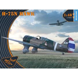 Clear Prop! Clear Prop - Curtiss H-75N Hawk - Royal Thai Air Force - 1:48