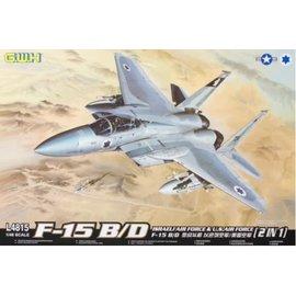 Great Wall Hobby  G.W.H. - McDonell Douglas F-15B/D (IAF/USAF) - 1:48