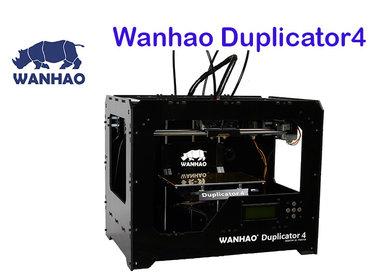 Duplicator 4
