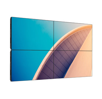 55BDL3105X/00  X-Line Corperate Video wall 55 inch