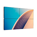 Philips MMD 55BDL3107X/00 X-line Corporate Video wall