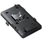 Blackmagic Design Blackmagic URSA VLock Battery Plate