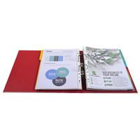 thumb-Ordner Prem'touch, 80mm, A4 maxi, rood-3