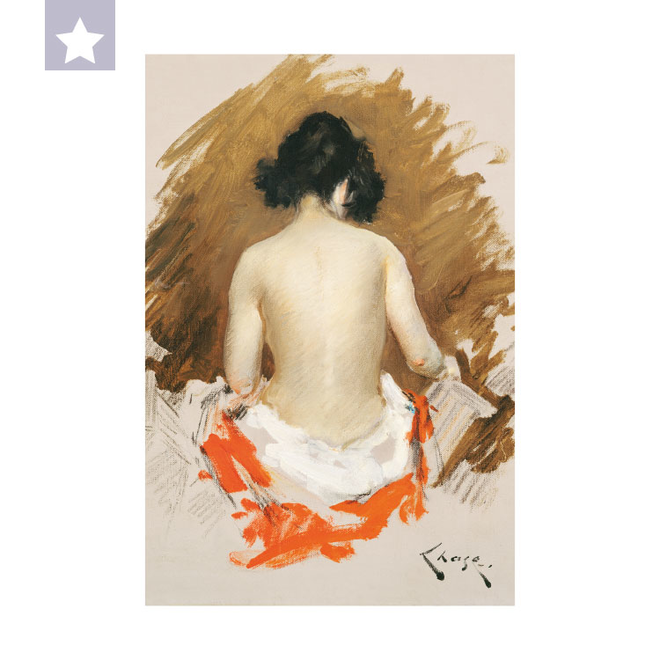 Canvas Aya