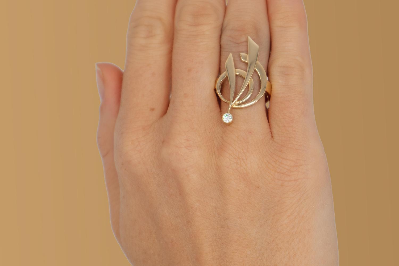 Geelgouden ring met diamant - Around-2