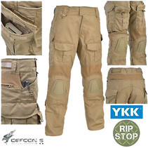 "Tactical Pants ""GLADIO"""