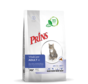 Prins VitalCare adult fit 5 kg
