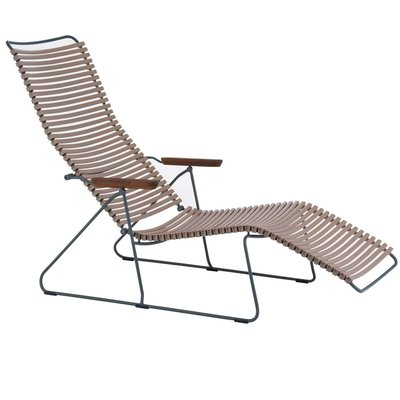 Houe Click Sunlounger Sand - SHOWROOM MODEL
