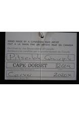 Cape Dorset Carver
