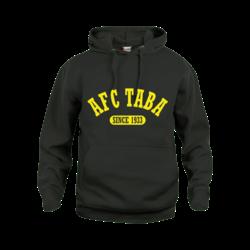 AFC TABA Hoodie Zwart (5,- cash back voor club)