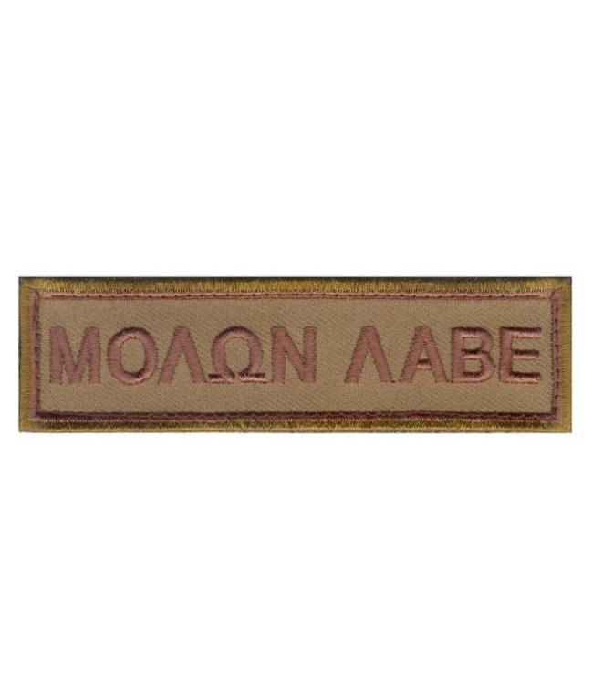 Mil-Tec MOLON LABE morale patch (Desert)
