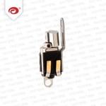 iPhone 5 Trilmotor