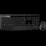 Logitech Logitech MK345 - Draadloze Toetsenbord en Muis - QWERTY