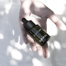 SEPAI Elixer De-Puff Eyes Serum
