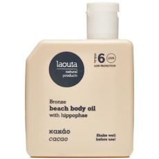 LAOUTA Bronze Beach Body Oil I Cacao