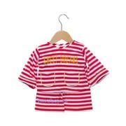 Living Puppets Pyjama 65 cm rood/wit