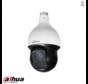 Dahua 4MP 32x Starlight IR PTZ AI Netwerk Camera