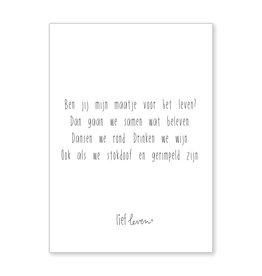 A4 Poster • Ben jij mijn maatje voor het leven
