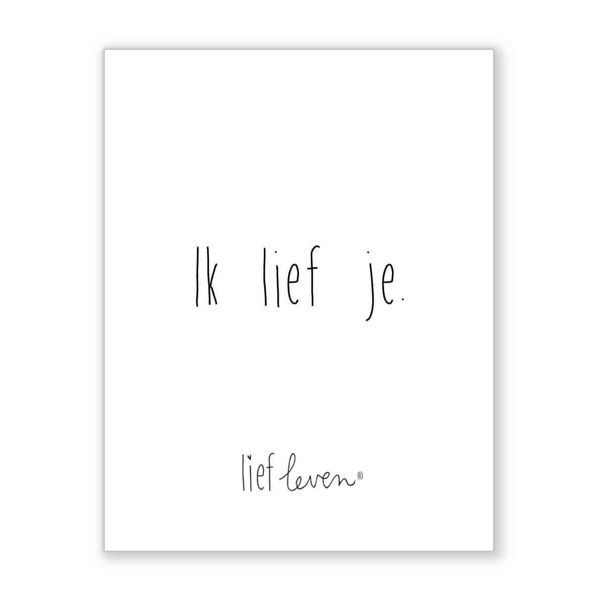 Mini poster • Ik lief je