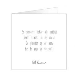 Wenskaart • Ze serveert liefde in de nacht
