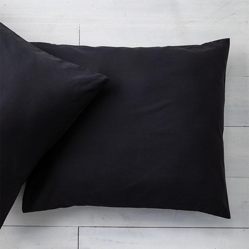 Dekbed-Discounter 2-PACK Verkoelende Kussensloop - Zwart