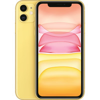 Apple iPhone 11 - 128 GB