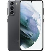 Samsung Galaxy S21 - 128 GB