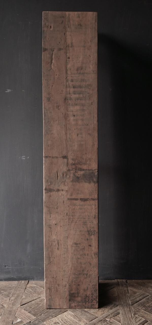 Bank gemaakt van oud hout-3