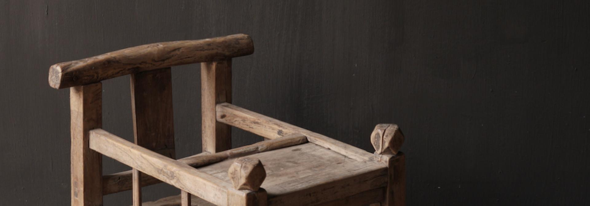 Uniek , Antiek Oud  Indisch houten kinderstoeltje