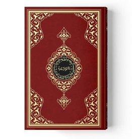 Kur'an-ı Kerim (Orta Boy 2 Renkli, Bordo, Mühürlü)