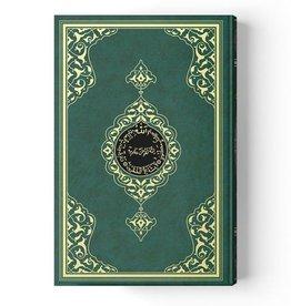Orta Boy Kur'an-ı Kerim (2 Renkli, Yeşil, Mühürlü)