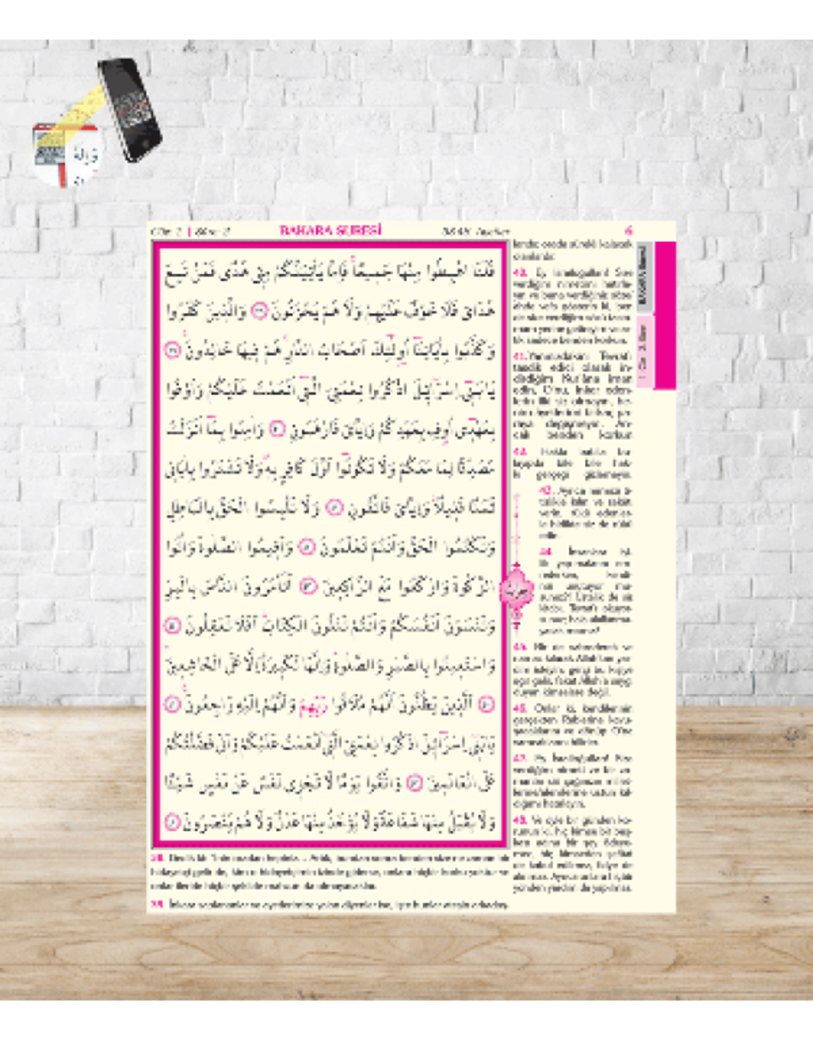 Kur'an-ı Kerim ve Yüce Meali Cami Boy