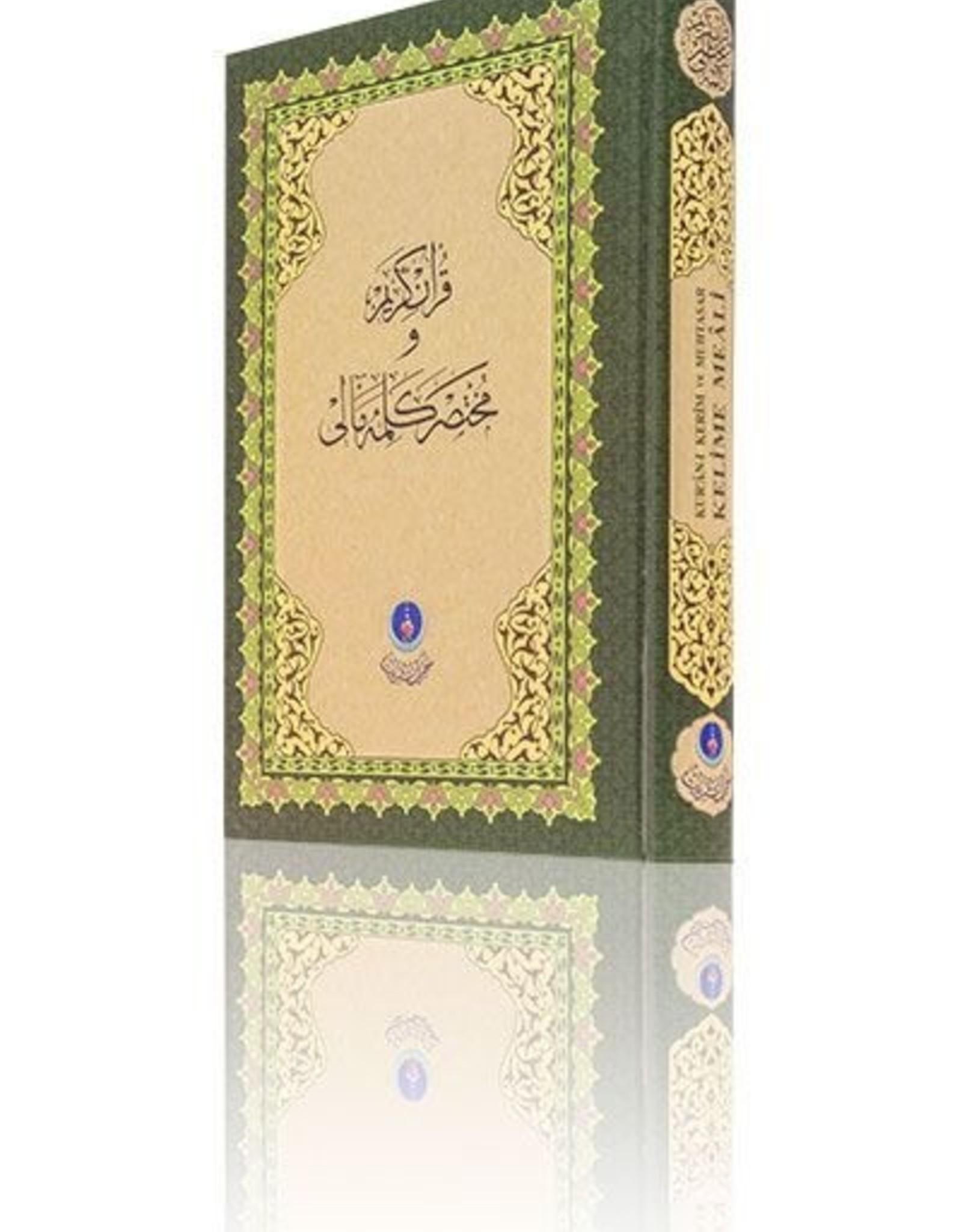 Kur'an-ı Kerim ve Muhtasar Kelime Meali  Orta Boy