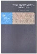 Türk Edebiyatında Münacat