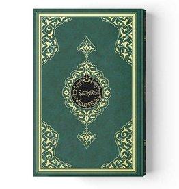Rahle Boy Kur'anı Kerim  Yeşil Renkli