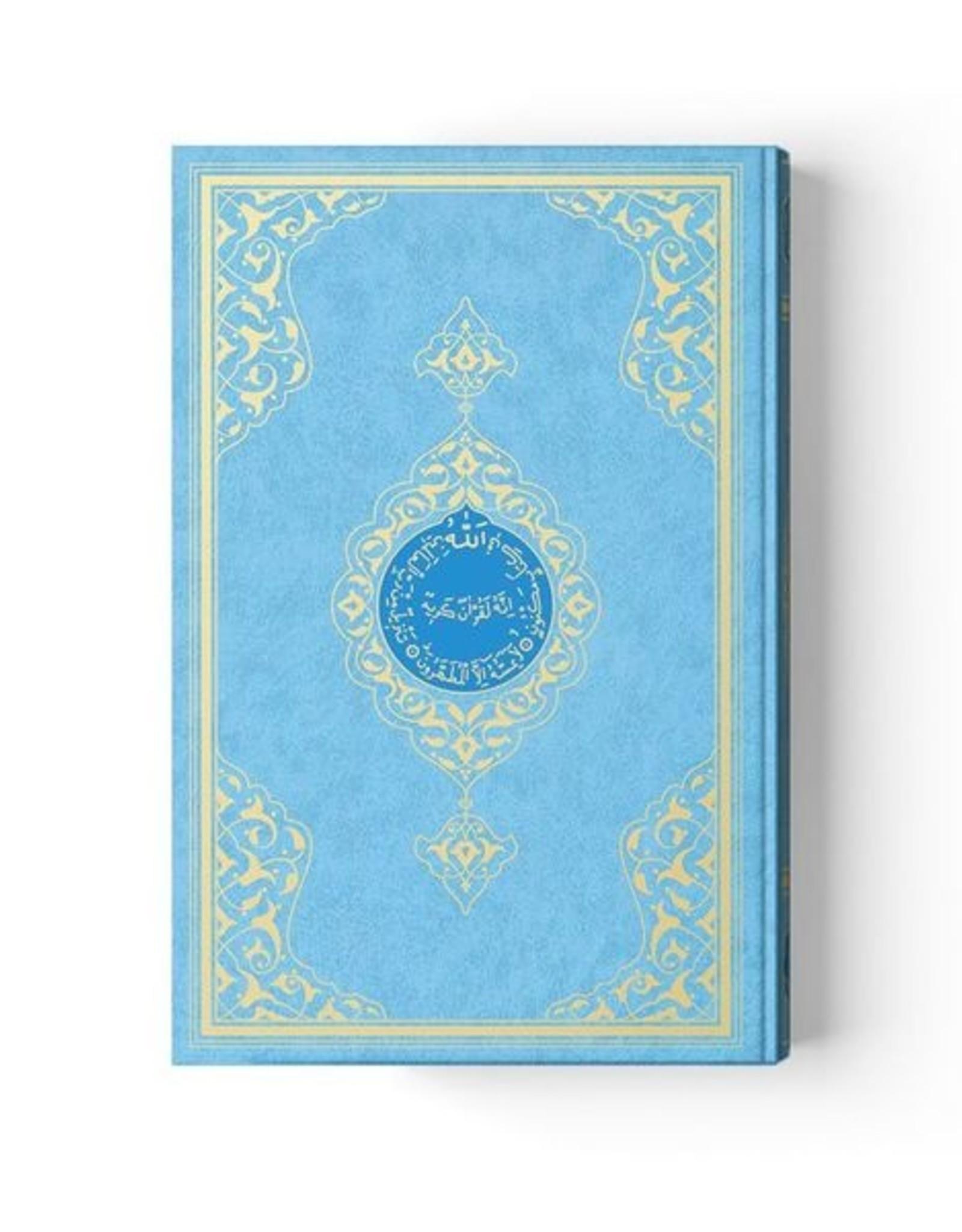 Kur'an-ı Kerim Rahle Boy  Mavi Renkli