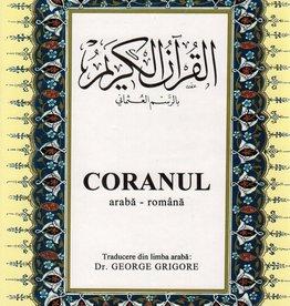 Coranul Romanca Kur'an Meali