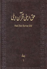 Hak Dini Kur'an Dili (13 Cild Osmanlıca)