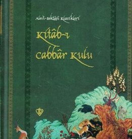 Kitab-ı Cabbar Kulu Alevi - Bektaşi Klasikleri