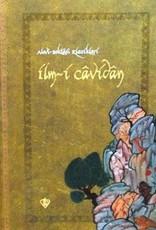 Ilmi Cavidan Alevi - Bektaşi Klasikleri