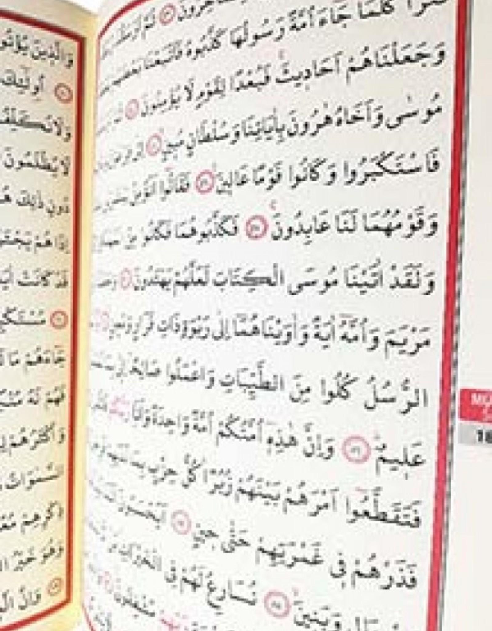 Kur'an-ı Kerim Cami Boy Siyah Kabe Desenli